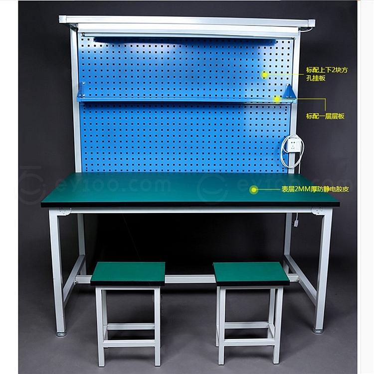 吴俚 工作台操作台带挂板 (绿) 1500W*600D*750H  WL-1801T156